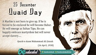 ADDRESS OF THE FOUNDER OF PAKISTAN QUAID-E-AZAM MUHAMMAD ALI JINNAH