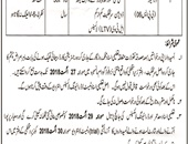 Job in Forest Department Govt Of Khyber Pakhtunkhwa 16 Aug 2018