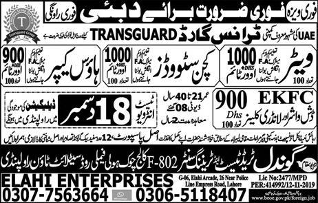 House Keeper jobs in Dubai