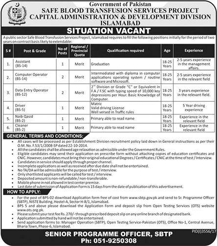 Jobs in Capital Administration & Development Division