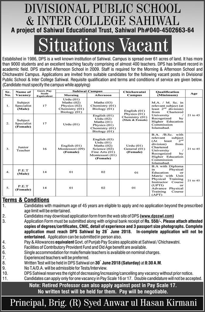 Jobs in Divisional Public School & Inter College Sahiwal 19 June 2018