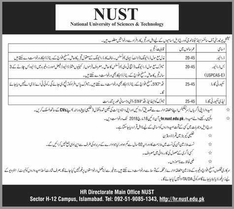Jobs in Nust University in Islamabad 04 March 2018