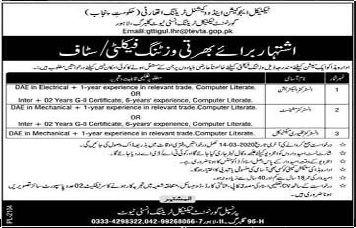 jobs inTechnical Education & Vocational Training Authority