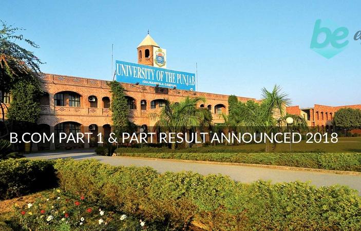 Punjab University B com Result 2019 Part 1 and Part Announced