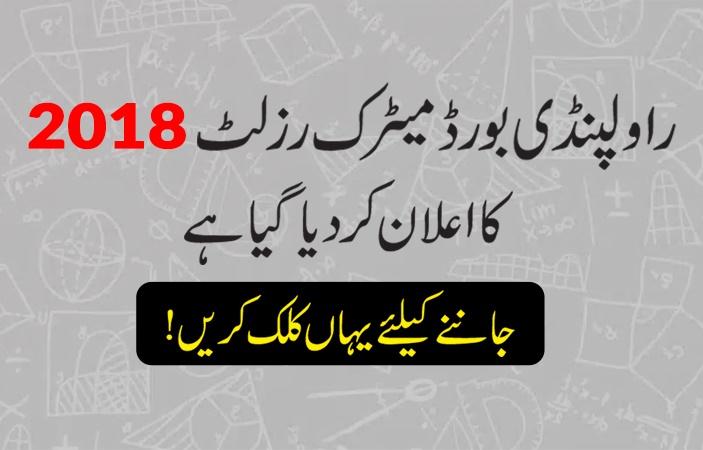 BISE Rawalpindi Board Matric Result 2018 Announced Result of Matric 2018