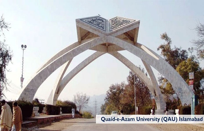 Pakistan falls in world ranking top 1,000 with just 4 universities