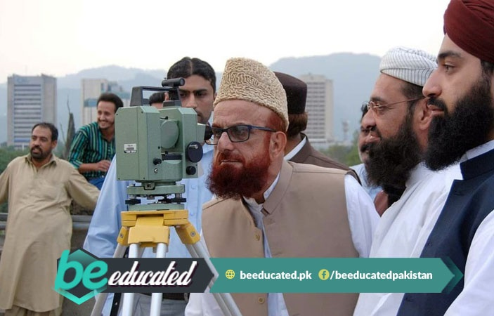 Ruet e Hilal Committee Ready to Sight the Eid Moon
