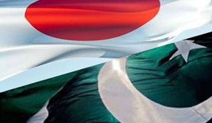 Japan and Pakistan to invest 700 million for development of technology and Skills University in Pakistan