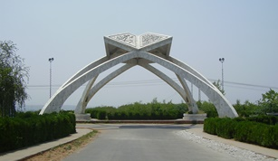 QAU positioned among main 100 Asian Universities