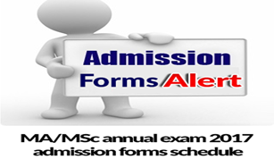 Punjab University has announced MA/MSc annual exam 2017 admission forms schedule
