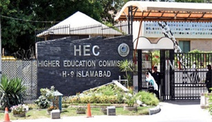 Need to prevent radicalization of students in universities urges HEC