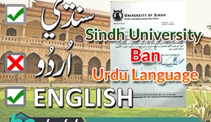 Sindh University Bans the Use of Urdu Language within Its Campuses