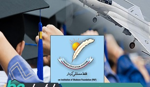 Fazaia Educational Welfare Scheme Offering Need and Merit Based Scholarships