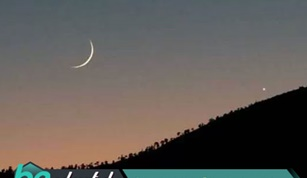 Chances of Moon Sighting for the Holy Month of Ramadan on May 16