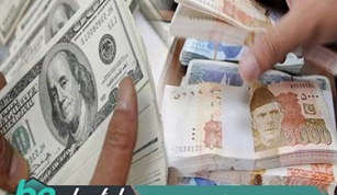 Value of Pakistani Rupee to Decrease Drastically in Financial Year 2018-19