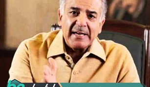 Shahbaz Sharif Makes Funny Comments on His Viral Video