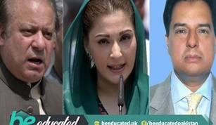 Sharif Familys Fate To Be Decided Today