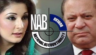 NAB Decides to Immediately Arrest Nawaz Sharif Upon His Return to Pakistan