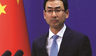 China Condemns IMF Bailout Statement by US State Secretary for Pakistan