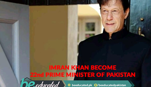 Imran Khan Becomes 22nd Prime Minister of Pakistan