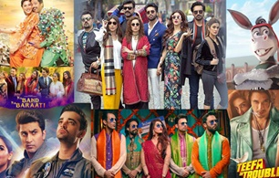 JPNA 2 Becomes the Most Successful Pakistani Movie of 2018
