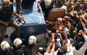 Shahbaz Sharif's Hearing Creates Clash between PML-N Workers and Police