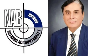 NAB chairman admired performance of KP Beauru