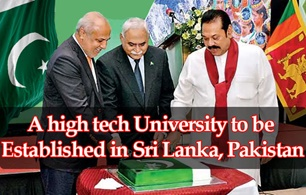 A High Tech University to be established in Sri Lanka, Pakistan