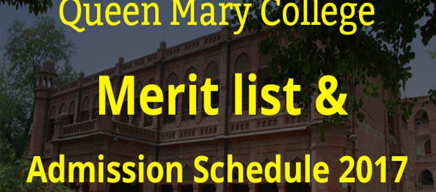 Queen Mary College Admission 2017 & Merit List for Intermediate Admissions