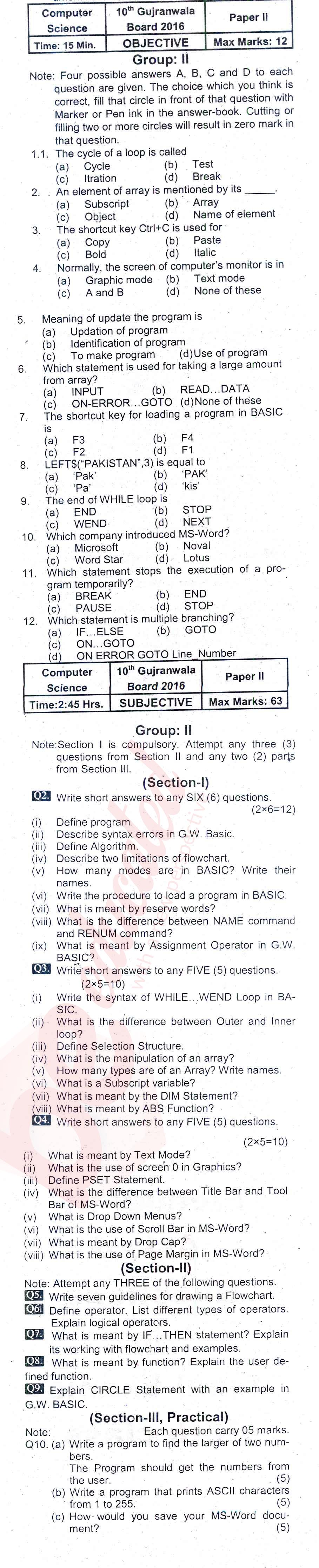 class 10 paper computer It's time to practice from latest icse class 10 sample papers from here, you can download icse class 10 question paper pdf of 2019|2018|2017.