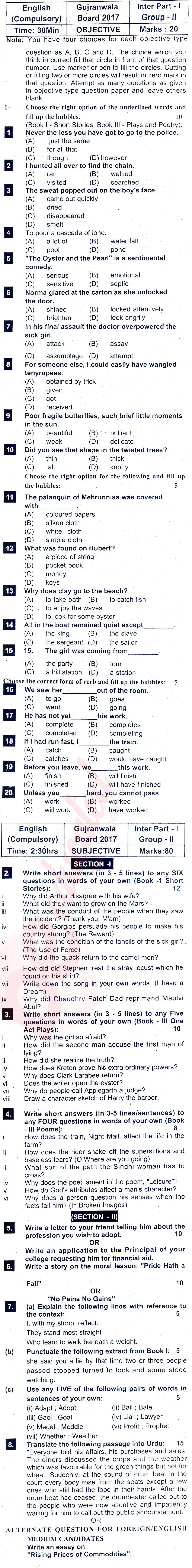 english 11 paper Sample 11+ entrance papers english the english paper comprises a reading comprehension and a writing exercise mathematics the format of the mathematics paper evolves but is largely unchanged from our sample past paper.