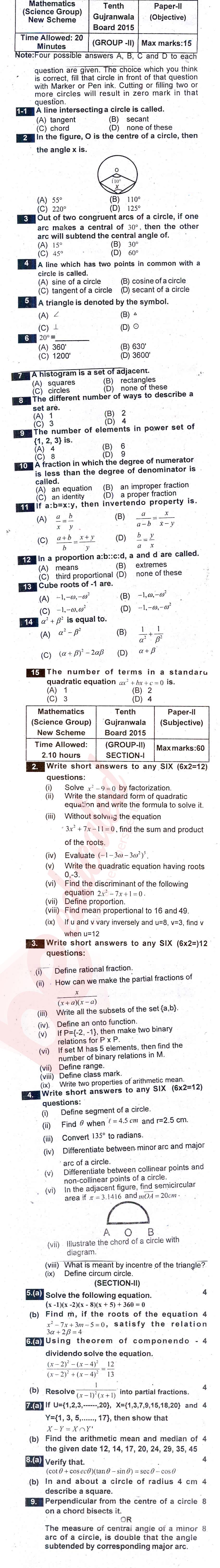 Math subject bise gujranwala 10th class english medium past papers past paper download falaconquin