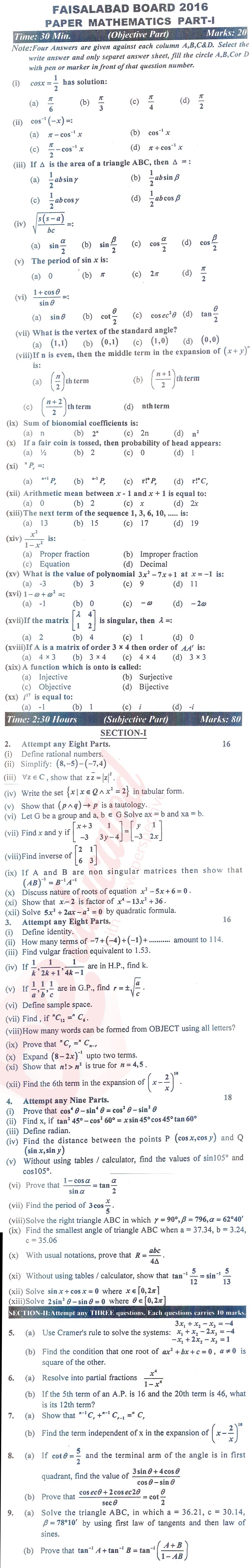 algebra 1 essays Algebra 1 answers to entry level assessment - multiple choice 1 including work step by step written by community members like you textbook authors: hall, prentice.