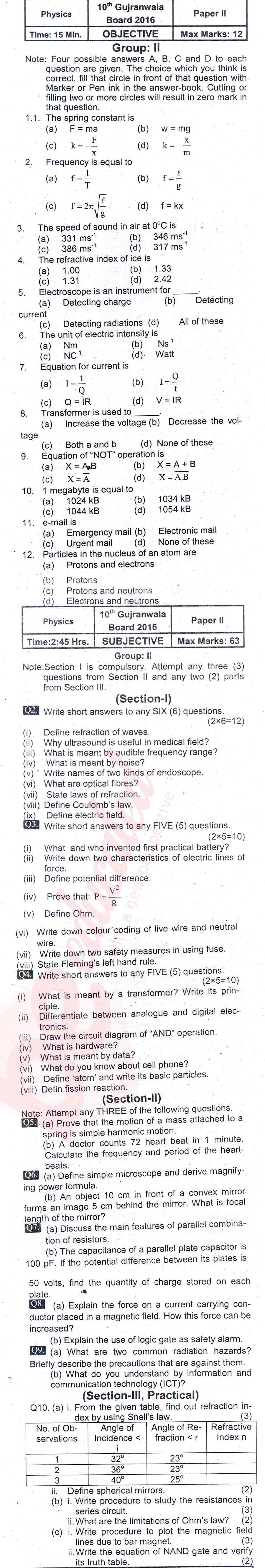 """physics english term papers A/l past exam papers and answers"""" admin says: may 1, 2011 at 11:41 am  i want a/l physics past papers since 1990 please send me it  reply sahan says: july 31, 2016 at 10:32 pm  can u please send me the english term test papers of colombo school (a/l papers) reply mookapillai muventhen says: november 20, 2015 at 7:53 am."""