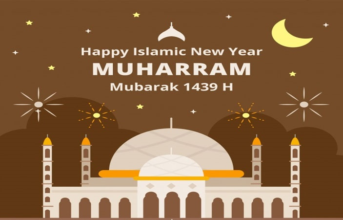 Happy Islamic New Year 1439 to all Muslims around the Globe