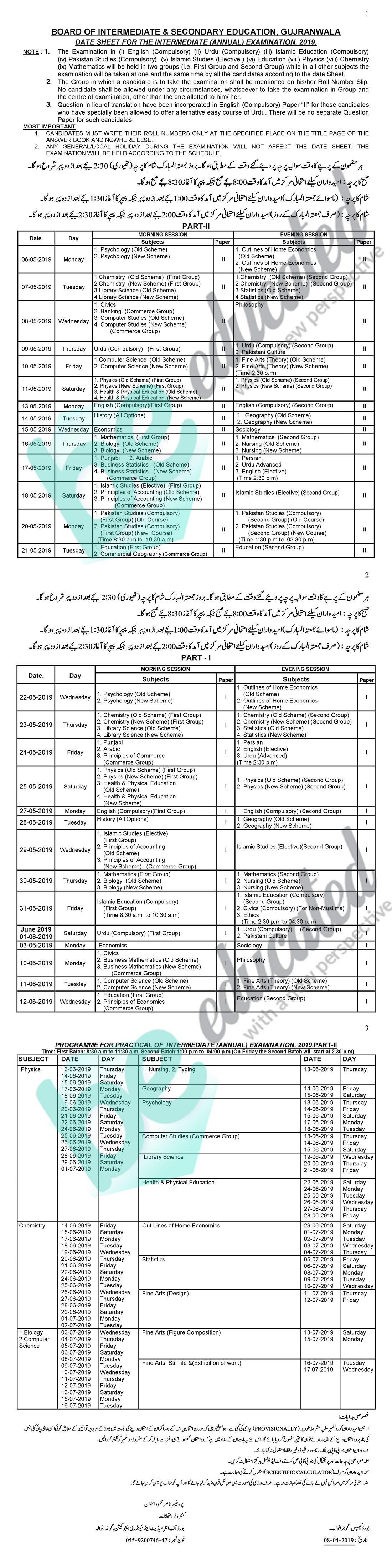 11th Class Date Sheet 2019 Gujranwala Board FSc ICS ICom FA
