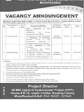 Job In Azad Jammu And Kashmir Power Development Organization 22 Dec 2018