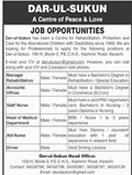 Job In Dar Ul Sukun 27 Dec 2018