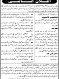 Job In Govt Of Sindh  15 Dec 2018