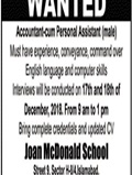 Job In Joan Mcdonald School 14 Dec 2018