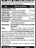 Jobs In Cadet College Larkana 14 Feb 2018
