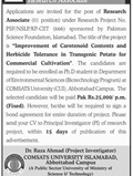 Jobs In COMSATS University Islamabad 11 Dec 2018