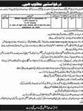 Jobs in District and Session Courts 23 May 2018