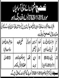 Jobs In District And Session Judge  06 Dec 2018
