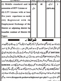 Jobs in District & Session Court Dir 20 June 2018