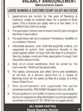 Jobs In Gilgit Baltistan Council Secretariat 05 Sep 2018