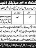 Jobs in Gulab Devi Hospital Kasur 10 July 2018