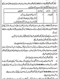 Jobs In Municipal Committee Abdul Hakeem 12 Feb 2018