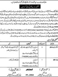 Jobs In Municipal Committee Kot Radha Kishan 08 Mar 2018