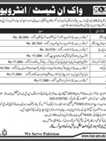 Jobs in National Logistics Cell 28 Jan 2018